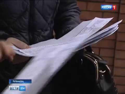 В Ростовской области увеличили тарифы на электроэнергию