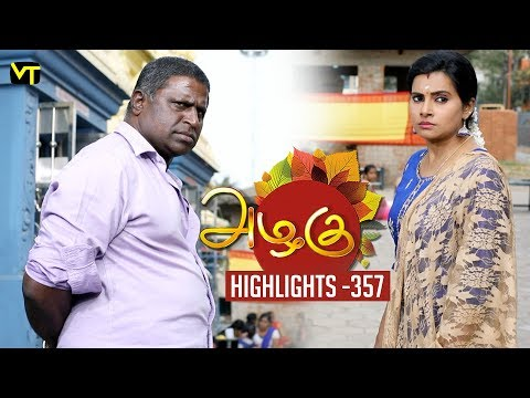 Azhagu Tamil Serial Episode 357 Highlights on Vision Time Tamil.   Azhagu is the story of a soft & kind-hearted woman's bonding with her husband & children. Do watch out for this beautiful family entertainer starring Revathy as Azhagu, Sruthi raj as Sudha, Thalaivasal Vijay, Mithra Kurian, Lokesh Baskaran & several others.  Stay tuned for more at: http://bit.ly/SubscribeVT  You can also find our shows at: http://bit.ly/YuppTVVisionTime  Cast: Revathy as Azhagu, Sruthi raj as Sudha, Thalaivasal Vijay, Mithra Kurian, Lokesh Baskaran & several others  For more updates,  Subscribe us on:  https://www.youtube.com/user/VisionTimeTamizh Like Us on:  https://www.facebook.com/visiontimeindia