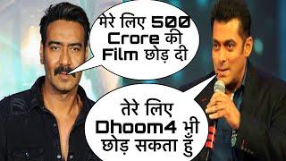 Ajay Devgn के लिए Salman Khan ने छोड़ी ये Big Budget Film, Ajay Devgn और Salman Khan है Best Friends