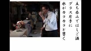 竹内力の最新歌です。月刊カラオケファン、歌の手帖、9月号より。