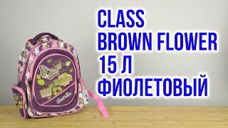 Розпакування Class Brown Flower 38 x 28 x 18 см 15 л Фіолетовий 8591662083002