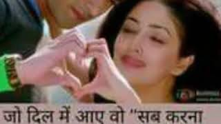 Ye dil kyu toda special mp3 song