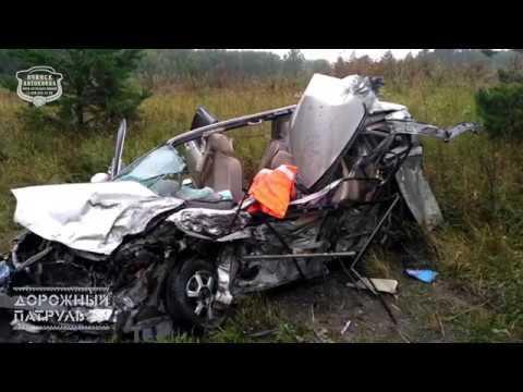 03.09.2018 ДТП Автодорога Ачинск - Назарово 17 км.