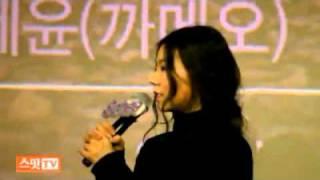 [NEWS] Wonder Girls' Sohee, Gagman Yoon Sae Eun, Attends San E's MV Premiere 2010-10-02