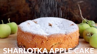 Simple Russian Apple Cake - Sharlotka Recipe