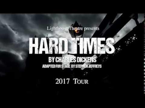 HardTimesTrailer