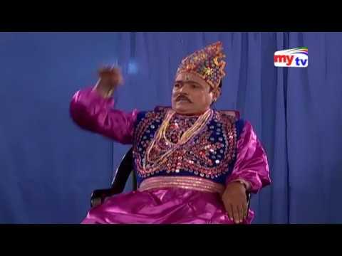 jatra pala-Alomoti Prem Kumar