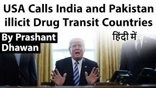 USA Calls India and Pakistan illicit Drug Transit Countries - Current Affairs 2019 #UPSC #UPSC2020