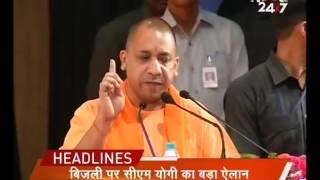 CM Yogi said U.P will become free from open toilet till October 2018