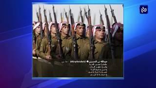 الملك ينشر كلمات معبرة عن الجيش العربي عبر تويتر - (17-8-2018)