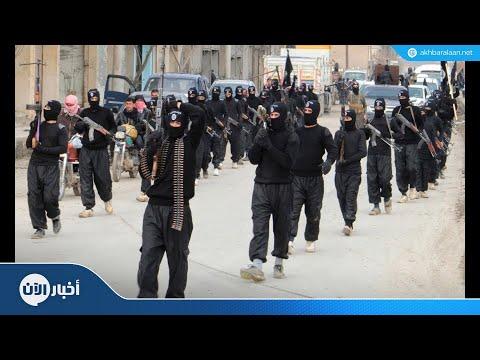 داعش يحاول إنشاء مركز دعم الخلايا النائمة  - نشر قبل 2 ساعة