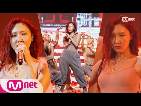 Hwa Sa - Intro : Nobody else + Maria Comeback Stage  M COUNTDOWN 02 EP672