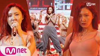 [Hwa Sa - Intro : Nobody else + Maria] Comeback Stage | M COUNTDOWN 200702 EP.672