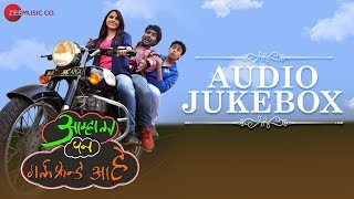 Aamhala Pan Girlfriend Aahe Full Movie Audio Jukebox | Ajit Salve, Amol Jadav & Kalyani Tapse