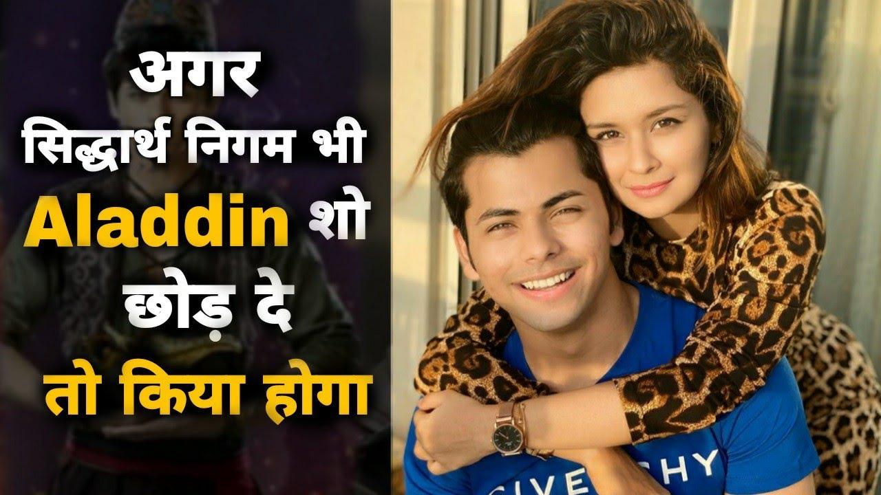 अगर सिद्धार्थ निगम भी Aladdin शो छोड़ दे तो क्या होगा | If Siddharth left Aladdin, What will happen