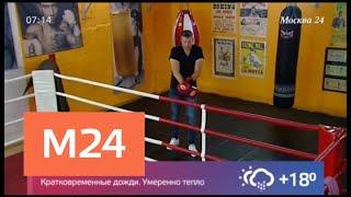 В Госдуму внесли проект дуэльного кодекса - Москва 24