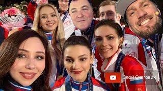 Сборная России ЗАНЯЛА ТРЕТЬЕ МЕСТО Командный Чемпионат Мира Итоги