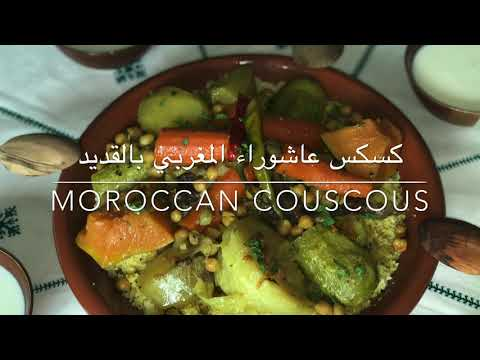 morocco-:-how-to-make-couscous-,-le-couscous-de-a-à-z-,-كسكس-عاشوراء-:-من-الفتل-الى-التقديم