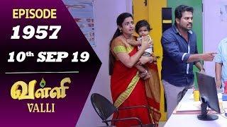 VALLI Serial | Episode 1957 | 10th Sep 2019 | Vidhya | RajKumar | Ajai Kapoor | Saregama TVShows