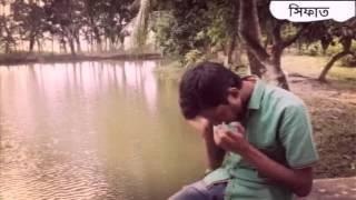 Ektu Boshiya Thako by munna
