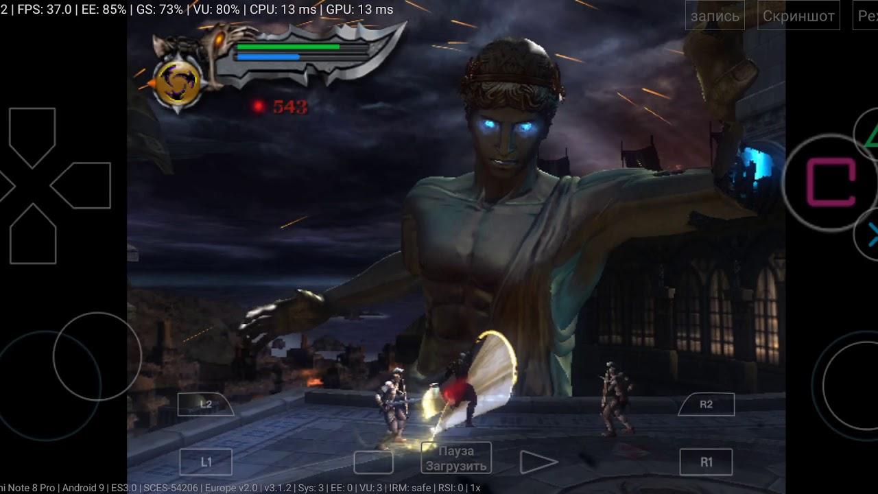 Download God of War 2 DamonPS2 emulator test on Redmi Note 8 pro
