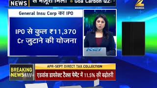 General Insurance Corporation IPO opens till 13th October