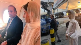Nawaz sharif Arrested  Emotional moment of Maryam and Nawaz Sharif before leaving Pakistan