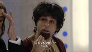 היהודים באים - עונה 2 - פרק 8 | כאן 11 לשעבר רשות השידור