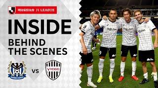 【INSIDE】ガンバ大阪vs.ヴィッセル神戸|2021明治安田生命J1リーグ 第22節