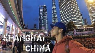 Шанхай \ Стиль жизни города \ Магазины \ Еда \ Улицы