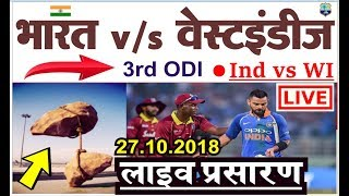 ind vs ireland live streaming