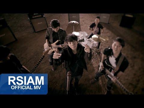 กล้วย อาร์ สยาม : ใหม่ ๆ ก็เงี้ย [Official MV]
