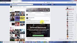 Как скачать видео с фейсбука на компьютер