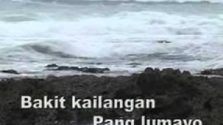 Play Bakit Kailangan Pang Lumayo