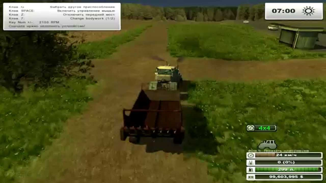 Farming Simulator 2013 map Orlovo 2014 - YouTube