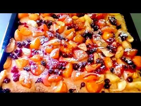 Пирог с Фруктами  и ягодами к Чаю/Простой рецепт пирога.