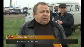 В Уральске прошла выставка смотр тазы- породы борзых собак, родиной которых считается Средняя Азия
