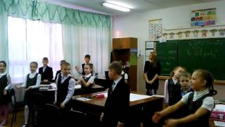 Открытый урок английского языка для родителей во 2 классе