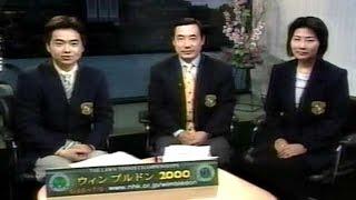 1980~90年代ウィンブルドンテニス決勝戦名場面集