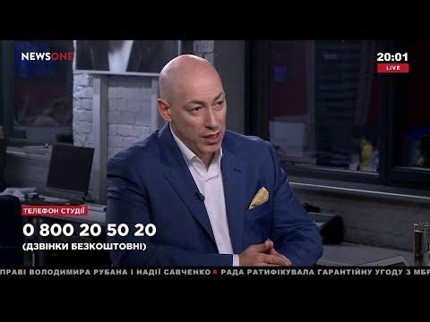 Дмитрий Гордон на канале 'NewsOne'. 5.04.2018
