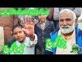 Most Funny Kabaddi Video In Pakistan 2018 Chota Coach  Chesti With Senior Coch