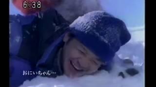 出演者:緒方直人 酒井美紀 CM名:「北海道に帰ってきていい? 冬」篇...
