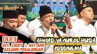 Duet maut,Sholawat terbaru ust .Yan lucky dan ust. Syahrul afi Azzahir Pekalongan with Alkaromah