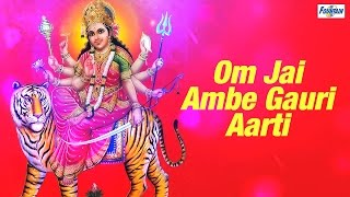 Om Jai Ambe Gauri Aarti | Ambe Maa Ji Ki Aarti with Lyrics | Mata Ki Bhetein