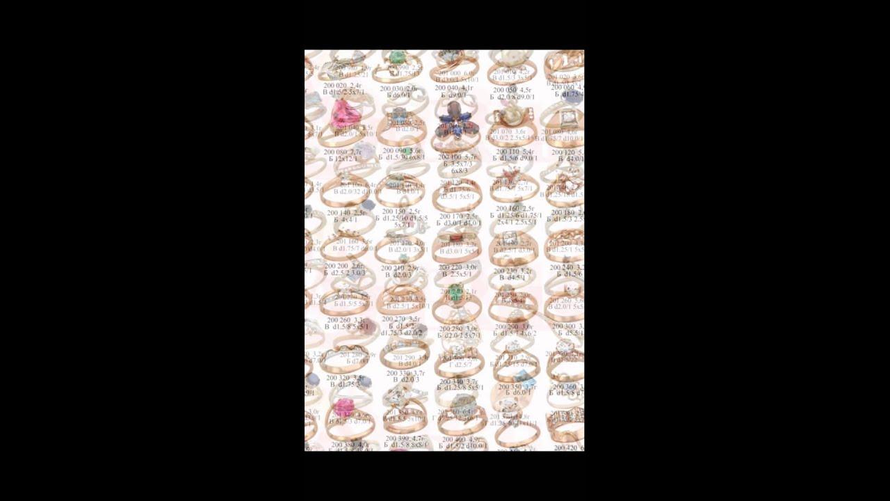 Ювелирторг, ювелирные магазины, ювелирные украшения, золото, бриллиант, камень месяца,скидки в ювелирторге, акции в ювелирторге, ювелирные магазины спб, ювелир торг, ювелирный каталог, ювелирные украшения,ювелирный магазин спб, ювелирные украшения спб, обручальные кольца,