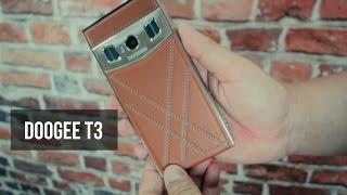 Китайцы прислали кожаный смартфон. Doogee Titans T3. Распаковка, впечатление.