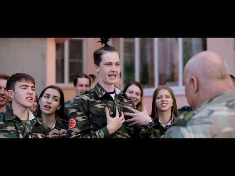 """выпускной 2019 """"КАДЕТСКАЯ СЕМЬЯ"""" 11 """"А"""" класс"""