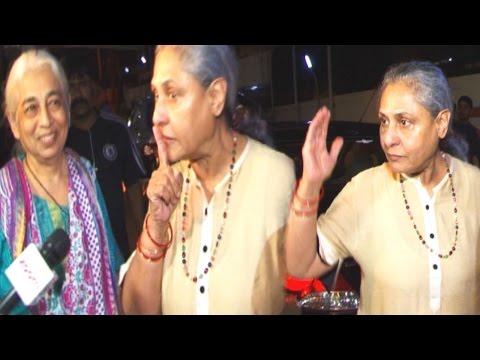 Jaya Bachchan's SHOCKING Comment After Watching PINK