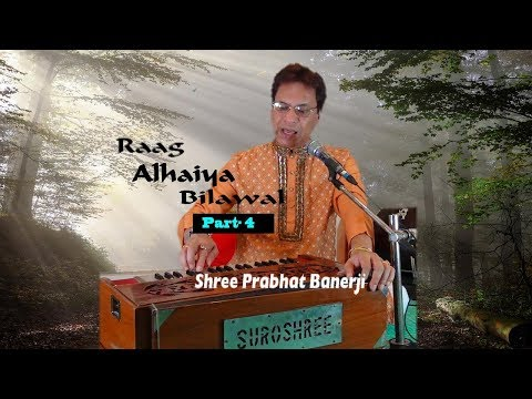 Alhaiya Bilawal | Learn Bandish Lyric by Shree Prabhat Banerji | Part - 4