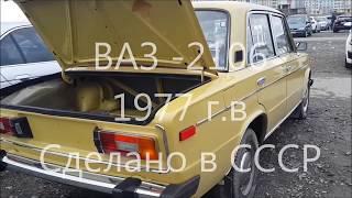 ВАЗ Lada 2106/Сделан в ссср/40 лет авто .  - YouTube